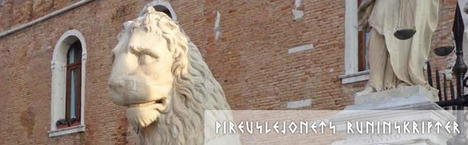 Runinskrifterna på Pireuslejonet i Venedig
